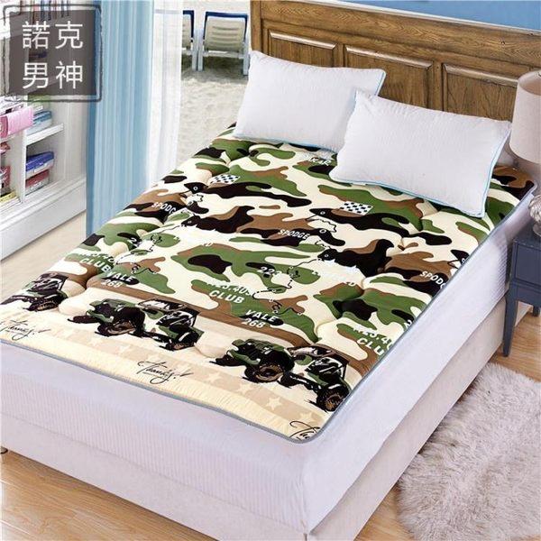 床墊 加厚學生宿舍0.9m雙人床墊榻榻米折疊單人海綿床褥子墊被【老闆訂錯價】