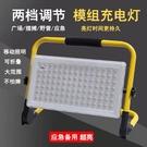 LED充電手提戶外照明燈強光露營工地夜市地攤便攜應急300w投光燈 快速出貨