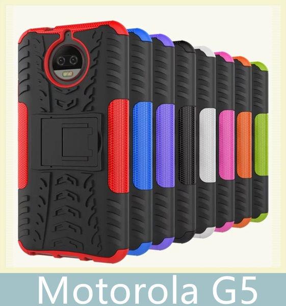 摩托羅拉 Motorola G5 輪胎紋殼 保護殼 全包 防摔 支架 防滑 耐撞 手機殼 保護套 軟硬殼