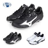 MIZUNO SELECT 9 男棒壘球鞋-WIDE(免運 棒球 壘球 美津濃 寬楦≡體院≡