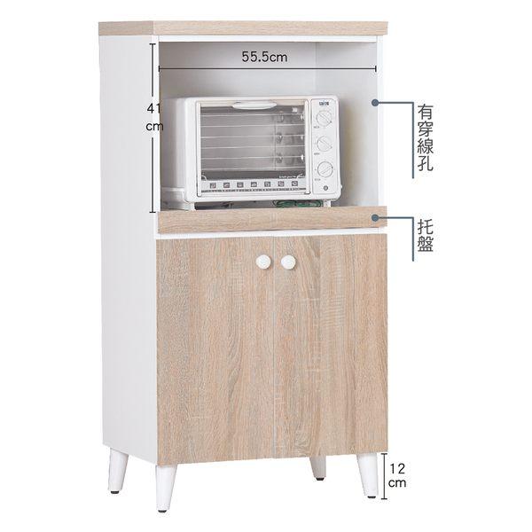 【森可家居】小北歐2尺收納櫃(木門) 8JX495-3 矮廚房櫃 碗盤碟 電器櫃 木紋質感 無印北歐鄉村風
