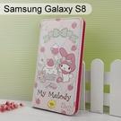 美樂蒂彩繪皮套 [點心] Samsung Galaxy S8 G950FD (5.8吋)【三麗鷗正版】