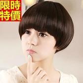 短款假髮-俏麗可愛蘑菇頭自然逼真整頂女美髮用品3色66ag25【巴黎精品】