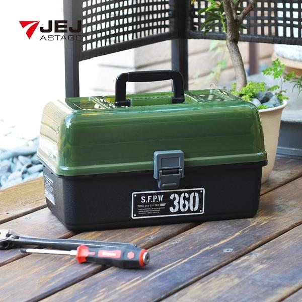 【日本JEJ】360-G3X 專業四層分隔式PP手提工具箱