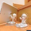 桌面支架 ins可愛宇航員手機支架少女心學生ipad平板支架座航天員桌面追劇 探索