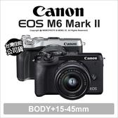 登入禮-8/31 Canon 佳能 EOS M6 Mark II 15-45mm 微單眼 4K 公司貨【64G+可分期】薪創數位