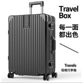 行李箱女18寸網紅ins潮拉桿箱萬向輪小型20寸密碼旅行皮箱男學生 全館免運 快速出貨