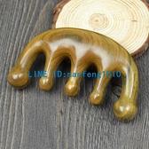 頭皮經絡按摩梳天然綠檀寬齒木梳子【貼身日記】