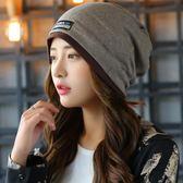 坐月子帽產後孕婦帽子秋冬季保暖時尚產婦頭巾薄款用品 黛尼時尚精品