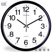 靜音掛鐘客廳個性鐘表時尚石英鐘 米蘭世家