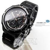 WIRED 三眼錶 43mm 男錶 AU2111X1 VK63-X012K