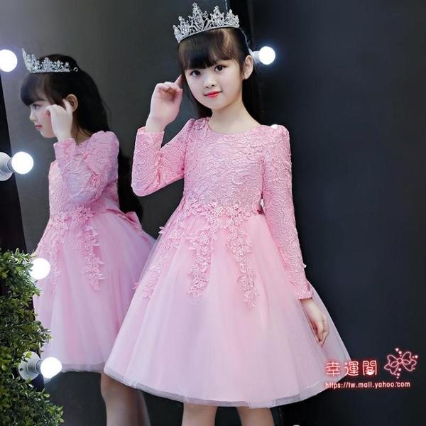 洋裝 公主裙女童秋裝2020新款兒童白色連身裙小女孩洋氣蓬蓬紗禮服裙子 3色110-160