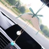 汽車擺件 ins天使翅膀車掛汽車掛件香水車內吊飾創意掛飾