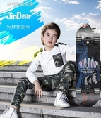 滑板 四輪滑板初學者兒童滑板車6-12歲青少年成人專業男孩女生成年劃板YXS 夢露