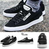 【四折特賣】Puma 休閒鞋 Court x UEG 黑 白 經典款 網布 限量 聯名 男鞋【PUMP306】 36149601