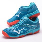 樂買網 MIZUNO 18FW 中階款 男網球鞋 BREAK SHOT EX AC系列 61GA172526 贈腿套