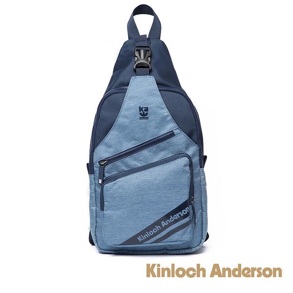 金安德森 Even造型口袋拉鍊肩背包 深藍色