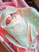 初生嬰兒抱被新生兒包被春秋薄款純棉紗布抱毯寶寶包巾春夏季裹布 芥末原創