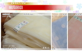 《御芙傢飾》【柔情四角蚊帳】高級軟質尼龍材質(3.5*6*6尺)★*╮防蚊蟲的最簡易掛式商品╭*