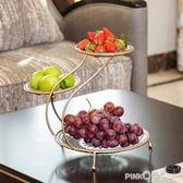 果盤創意現代客廳糖果盒水果盤家用干果盤客廳茶幾過年零食盤多層CY  【PINKQ】