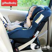 兒童安全座椅汽車用0-4歲寶寶嬰兒簡易便攜式車載新生兒可坐可躺-奇幻樂園