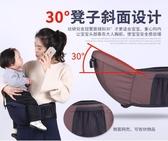 多功能四季通用嬰兒背帶寶媽神器,背帶抱嬰腰 居享優品