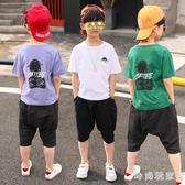 男童套裝夏季2018新款套裝中大童帥氣潮裝兒童短袖兩件套 st3137『時尚玩家』