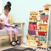 雜志報刊實木布藝書報架 學生課本書籍折疊陳列架主圖款式展示架