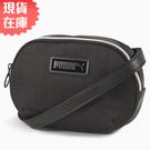 【現貨】PUMA Classics X-Body 背包 側背包 肩包 休閒 潮流 皮革 黑【運動世界】07698301