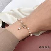 蝴蝶結珍珠手鏈女設計感精致簡約百搭手環手飾潮【毒家貨源】
