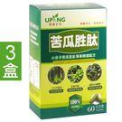 小分子苦瓜胜肽+酵母鉻雙效配方!搭配綠咖啡萃取物(含50%綠原酸)、專利裙帶菜萃取物等專業精選配方!