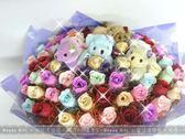娃娃屋樂園~60朵繽紛香甜超人氣花束熊(60朵香皂花+5隻金莎花束熊) 每束2000元/第二次進場花束