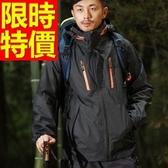 登山外套-保暖防風防水透氣男滑雪夾克62y28[時尚巴黎]