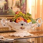 現貨快出 水果盤創意時尚客廳歐式果盤家用陶瓷糖果盤三件套裝多功能干 YJT