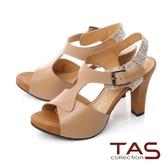 TAS羊皮拼接花紋繞帶高跟涼鞋-質感卡其