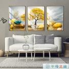 【三幅掛畫】瓷畫掛畫客廳裝飾畫沙發背景墻...