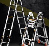新款多功能伸縮梯子折疊人字梯鋁合金加厚家用升降閣樓工程梯 QQ1810『樂愛居家館』