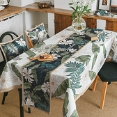 時尚可愛空間餐桌布 茶几布 隔熱墊 鍋墊 杯墊 餐桌巾桌旗 651 (35*160cm)
