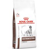 【寵物王國】法國皇家-愛犬處方LF22腸胃道低脂配方6kg