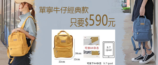 miyo-hotbillboard-a80dxf4x0535x0220_m.jpg