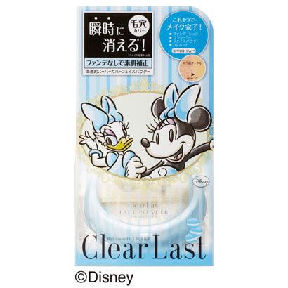 ★極品世界★ BCL Clear Last 防曬遮瑕蜜粉餅/珠光 12g (米妮&黛西)