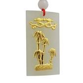 金鑲玉項鍊 和闐玉吊墜-竹子大方生日情人節禮物男女飾品73gf21【時尚巴黎】