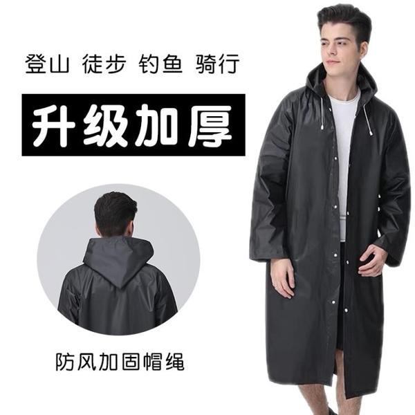 雨衣 戶外男士加厚雨衣釣魚便攜式特大碼成人長款防水雨披登山戶外徒步【快速出貨】