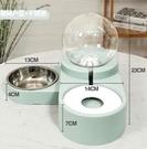 寵物餵食器 自動喂食器狗狗喝水不濕嘴寵物流動水盆不插電喂水神器【快速出貨八折搶購】