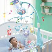 新生兒寶寶床鈴 0-1歲 嬰兒玩具音樂旋轉床頭鈴掛件3-6-12個月搖鈴禮物【全店五折】