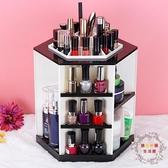 化妝品收納盒中國360度旋轉化妝品收納盒桌面梳妝台收納盒 化妝盒壓克力【限時八折】