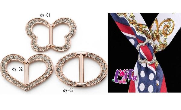 來福絲巾扣,k1259絲巾扣多款絲巾環領巾環扣,售價199元