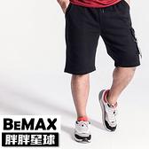 【胖胖星球】中大尺碼‧潮流織帶口袋造型棉褲 2XL~5XL‧加大/短褲【107202】
