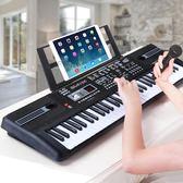 兒童電子琴女孩鋼琴初學3-6-12歲61鍵麥克風寶寶益智早教音樂玩具 AD874『毛菇小象』TW