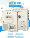 Goldyip/金業 GP-564復讀機磁帶機英語錄音播放學習機隨身聽 莫妮卡小屋